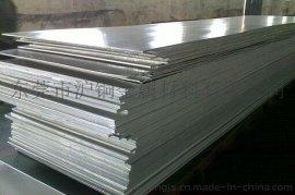 厂家直销 2A12铝板,2024铝板,硬质铝合金板
