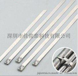 不锈钢扎带 自锁不锈钢扎带