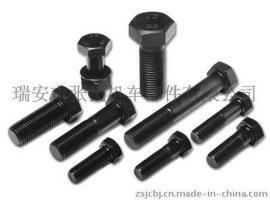 M12标准紧固件六角螺栓螺钉加长螺丝规格齐全冷墩机对外加工