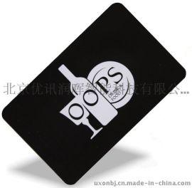 北京厂家直销复旦IC卡 M1卡 IC卡 考勤卡 门禁卡 智能IC白卡 兼容飞利浦S50卡