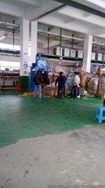 30吨服装压缩打包机,广州服装打包机