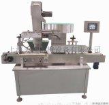 JGX-170直線式自動壓蓋機