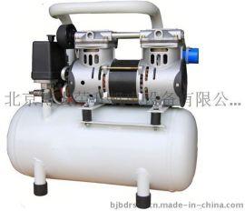 北京无油静音空压机 实验室无油气泵 医用无油小型压缩机