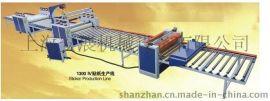上海安展密度板表面贴纸机、中纤板表面贴纸机、装饰纸贴面线、自动贴面生产线