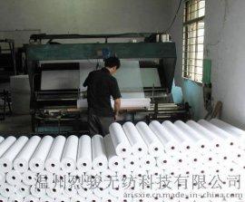 LNF美容美发 卷发纸 美容用纸 一次性用纸无纺布工厂订做批发