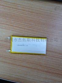 工厂**7050100电芯 A品电芯 足4000毫安