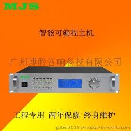 智能数控广播系统定时编程主机