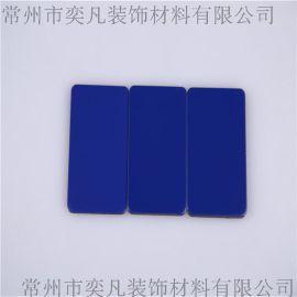 鋁塑板 廠家直銷 鋁塑板材 內外牆裝修深藍 常州外牆鋁塑板