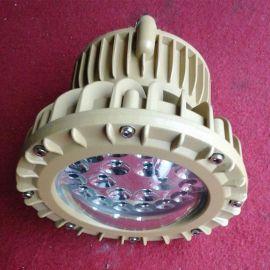 LED防爆平台灯-LED防爆平台灯RFBL103