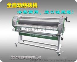 无框画覆膜机,KT板贴膜机,可覆广告材料板材覆膜 晶钢门压膜机
