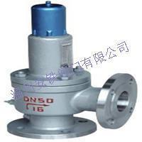 角式安全回流阀AHN42Y-16C-DN65,液化气专用回流阀