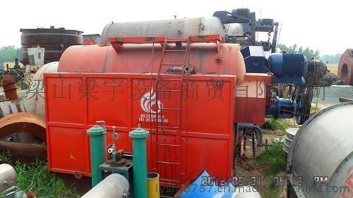 二手燃油燃气锅炉型号