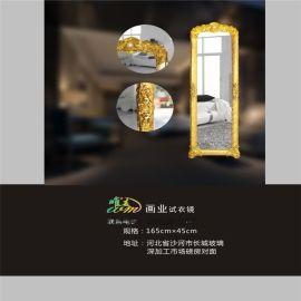 现代中式树脂穿衣镜全身1.65*46