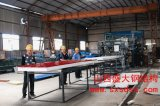 供應 山西鋼結構 960型夾芯複合板