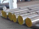 江苏宝钢合金钢38crmoal板材、棒材