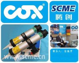 COX品牌AIRFLOW 2型310ml气动打胶枪