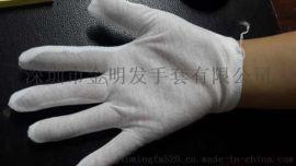 厂家自销无色差薄汗布手套单面手套涤纶手套