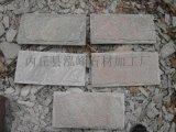 灰色蘑菇石外墙砖厂家