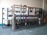 上海純水設備-純水設備廠-純水設備價格