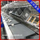 苏州流水线 链板线 自动化设备 流水线设备