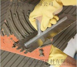 瓷砖胶瓷砖粘接剂Z5