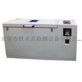 铁木真恒温水槽TMJ-9715