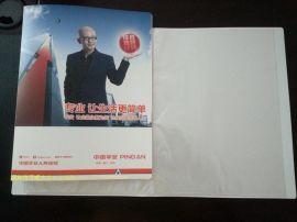 A4插页式文件夹卡通资料册,PP展业夹