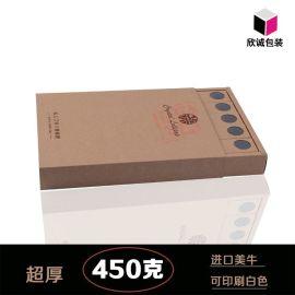 欣诚纸品包装专业定做产品包装彩盒 可定做瓦楞裱白板纸盒牛皮纸盒