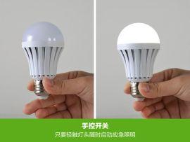LED应急球泡厂家,LED应急球泡厂家批发,广西LED智能应急球泡,桂林LED智能应急球泡,南宁LED智能应急球泡