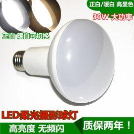 LED暖白双色摄影灯泡淘宝小型简易拍摄台影棚拍照灯补光设备器材