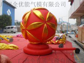 【广州全优能】婚庆专用充气金色金绣球气模|小型充气金色气模产品|广州订做造势模型|充气广告拱门|化妆品帐篷|固定卡通|PVC充气滑梯跳床等|专业设计,订购