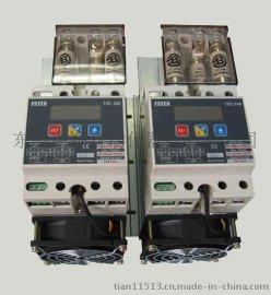 台湾阳明(FOTEK)三相功率调整器TSC-365