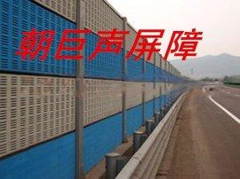 西安声屏障、西安隔音墙、西安道路声屏障、西安住宅小区隔音墙