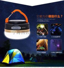 LED帐篷灯USB可充电露营灯野营灯户外营地灯户外照明超亮灯