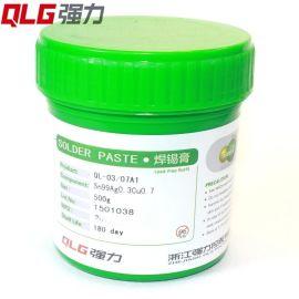 高品质高温无铅焊锡膏 强力QLG-0307 回流焊锡膏
