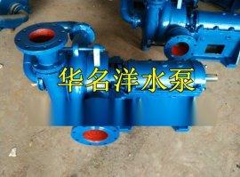 压滤机专用入料泵 80ZJE-II高品质压滤机入料泵 新型滤机入料泵浮选机专用泵