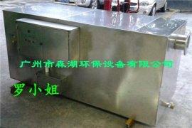 德阳厨房排污全自动油水分离器原理特点 德阳酒店食堂商业餐饮高效隔油池