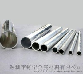 深圳小铝管 6061-T6铝管 外20内16厚2mm铝合金圆管