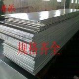 现货1035纯铝板,1035拉伸铝板厂家,冲压铝板