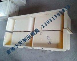 京伟预制U型槽模具,电缆槽模具厂家