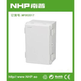 NHP南普 厂家直供 NP302017 合页型防水接线盒 电缆接线盒配电箱