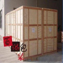 免熏蒸胶合板箱 钢带箱 出口实木箱