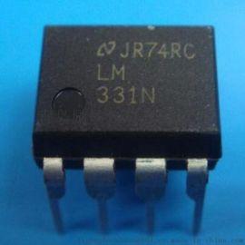 集成电路板电子厂电子器件生产线专用配套喷码机LED灯泡灯条灯具喷码机