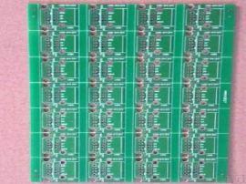 广州PCB设计专业抄板厂家