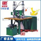【生产加工】8KW油压电热式高频焊接机 高频PVC焊接机