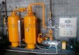 工業鍋爐 蒸汽冷凝水回收設備凝結水回收裝置蒸汽回收機廠家