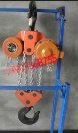 DHP群吊电动葫芦价格|专业生产厂家|批发价|现货
