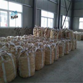 供应江西富鑫高韧性铬合金铸造   球磨机铸造耐磨