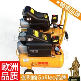 便携式空压机 小型空压机220V 空气压缩机 伽利略气泵 艺