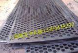 太原衝孔板陽泉鐵板衝孔網晉城低碳鋼板衝孔網